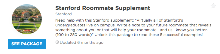 successful stanford roommate essay intros admitsee  profile access and data insights that can help you get into your dream school unlock any of our packages or search our undergraduate profile database