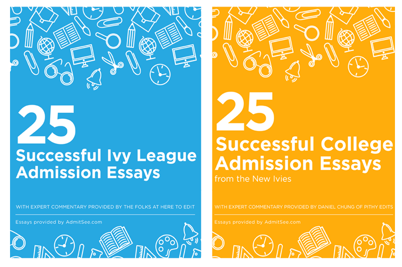 essay for admission
