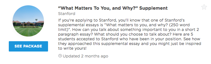 "stanford university short answer prompts supplemental  need more inspiration for your supplemental essays unlock our ""what matters to you and why supplement package"