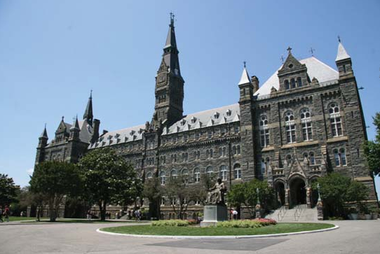 georgetown college admissions essay The essay is the most important part of a college appllication, see sample essays  perfect for applying to schools in the us.